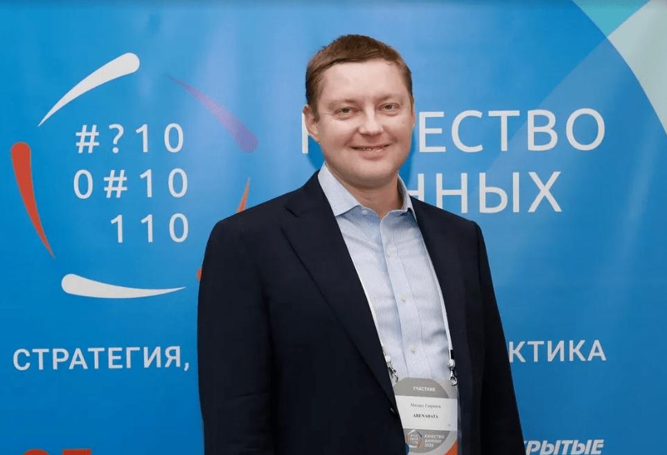 Михаил Гавриков, директор по продажам Arenadata по направлению ритейл